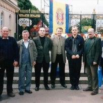 Встреча в Москве 2003 г.